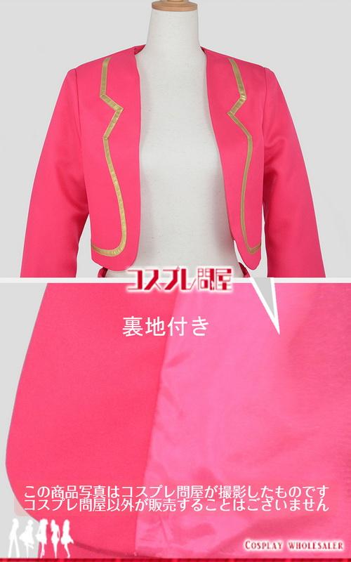 東京ディズニーシー(TDS) 三人の騎士 パンチート レプリカ衣装 フルオーダー