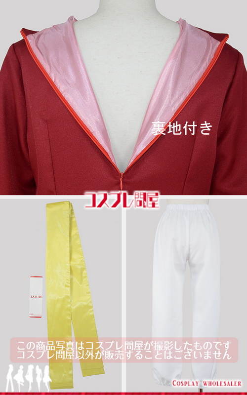 銀魂(ぎんたま) 神楽 烙陽決戦篇 コスプレ衣装 フルオーダー