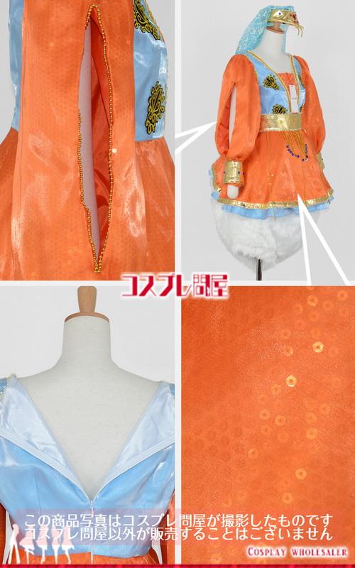 東京ディズニーシー(TDS) アラビアンコースト デイジー お尻付き 訂正版 レプリカ衣装 フルオーダー [1463A]
