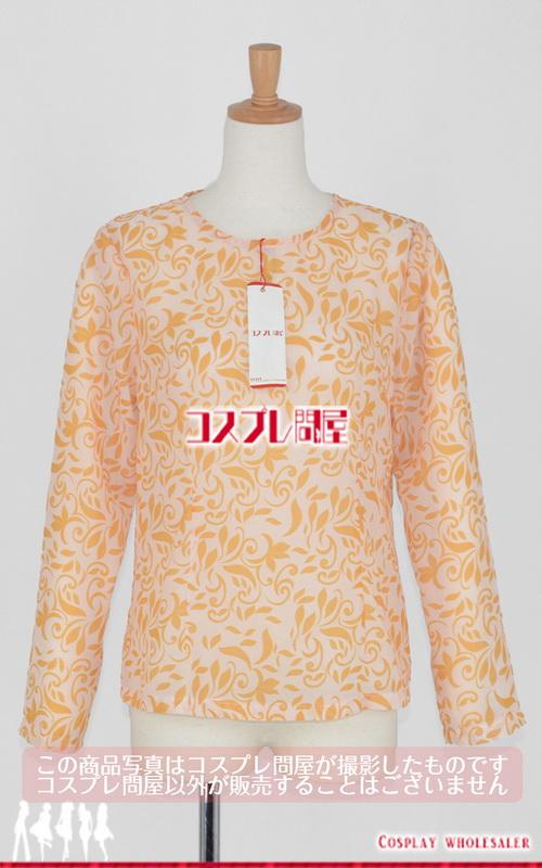 東京ディズニーシー(TDS) ファージャ 豪華版 インナーのみ レプリカ衣装 フルオーダー [0682A]