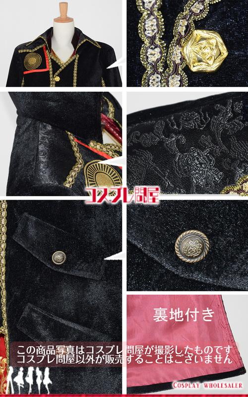 刀剣乱舞(とうらぶ) 大倶利伽羅 ミュージカル 2部衣装 レプリカ衣装 フルオーダー [2311] 🅿