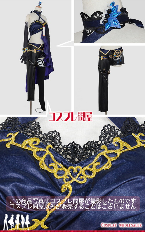 アイドルマスター シンデレラガールズ スターライトステージ(デレステ) SSR+ 速水奏 ミスティック・ドーン コスプレ衣装 フルオーダー [2199] 🅿