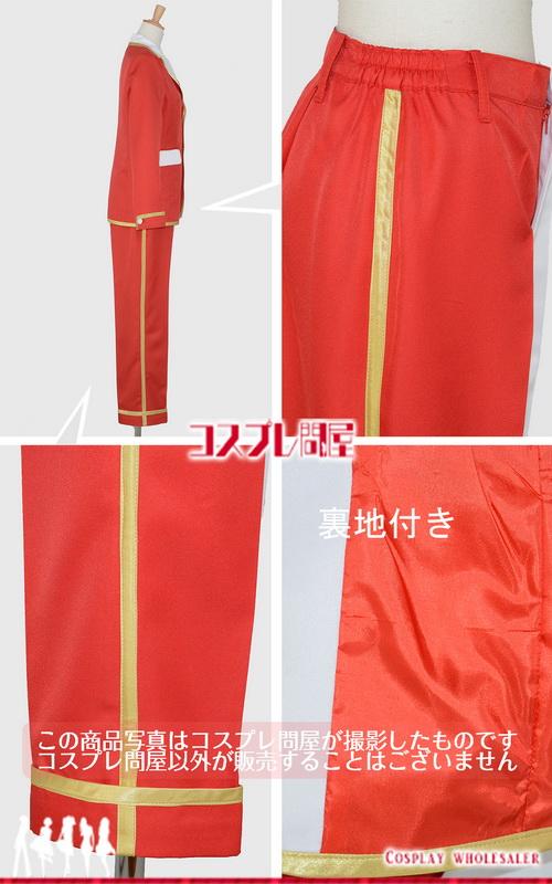 C&K(シーアンドケー) KEEN(キーン) 紅白レプリカスーツ 金縁 フルオーダー [2312]