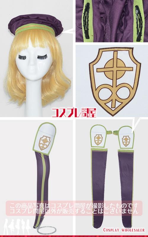 Fate/Grand Order(フェイトグランドオーダー・FGO・Fate go) ぐだ子(女主人公) 魔術礼装・アトラス院制服 靴下付き コスプレ衣装 フルオーダー [2326]