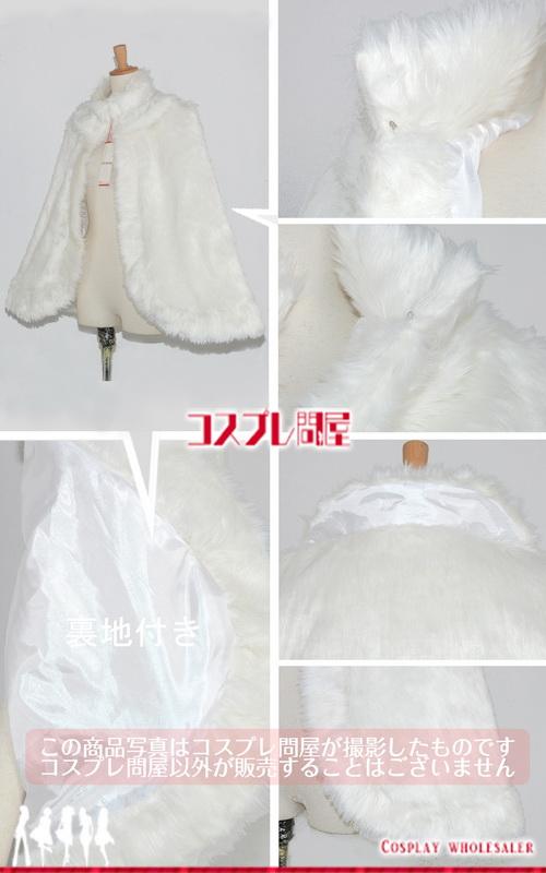 Fate/Grand Order(フェイトグランドオーダー・FGO・Fate go) 女王メイヴ 第一段階 ケープ・レッグウォーマーのみ コスプレ衣装 フルオーダー [1853A]