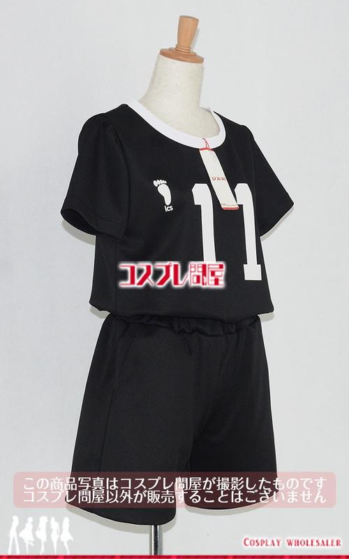 ハイキュー!! 稲荷崎高校男子バレー部 ユニフォーム 11番 コスプレ衣装 フルオーダー [2472]