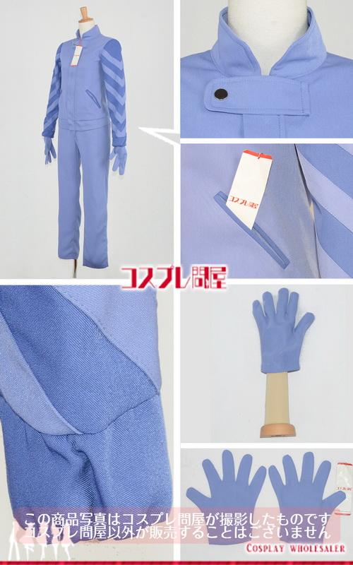 十二大戦 積田長幸 手袋付き コスプレ衣装 フルオーダー [2539]