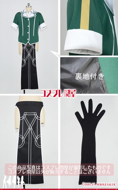 艦隊これくしょん -艦これ- 筑摩改二 手袋&靴下付き コスプレ衣装 フルオーダー [2609]