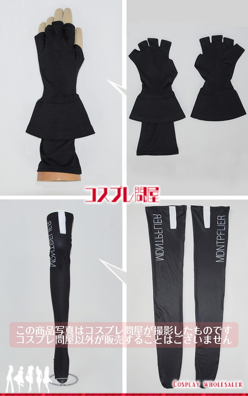 アズールレーン モントピア 靴下付き コスプレ衣装 フルオーダー [2719]