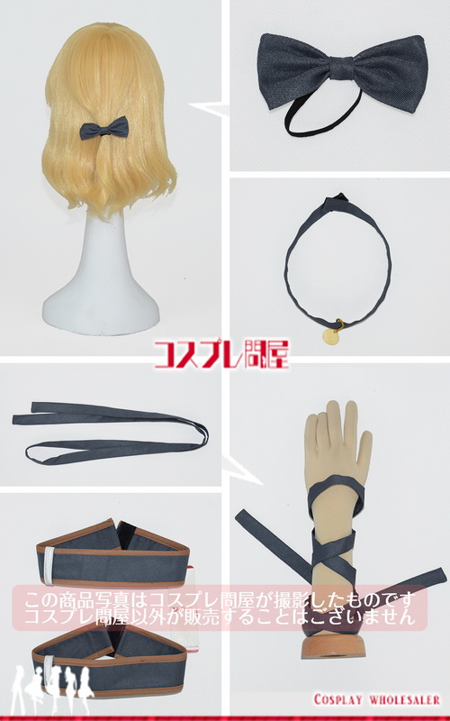 キングスレイド(キンスレ) パベル バカンス 髪リボン付き コスプレ衣装 フルオーダー [2809]