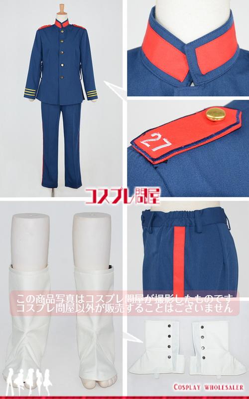 ゴールデンカムイ 尾形百之助 ブーツカバー付き コスプレ衣装 フルオーダー [2582A]