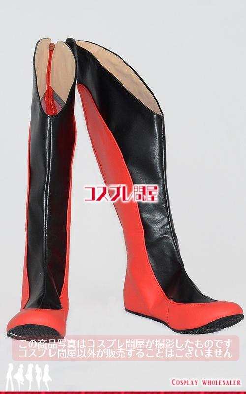 新幹線変形ロボ シンカリオン 男鹿アキタ ブーツのみ コスプレ衣装 フルオーダー