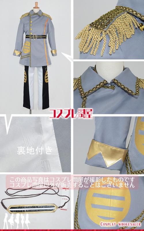 刀剣乱舞(とうらぶ) 長曽祢虎徹(ながそねこてつ) ミュージカル 2部衣装 インナー付き コスプレ衣装 フルオーダー [1805A] 🅿