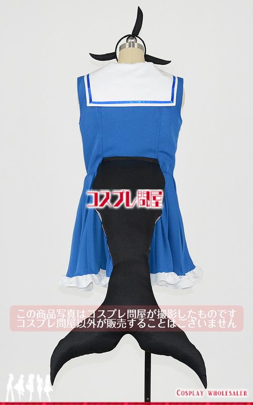 けものフレンズ(けもフレ) マイルカ 尻尾付き コスプレ衣装 フルオーダー [2749]