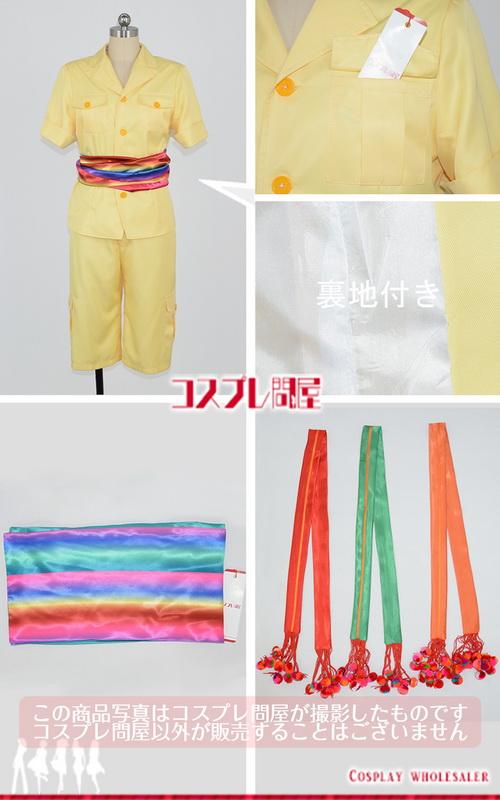 東京ディズニーシー(TDS) ロストリバーデルタ マックス 腰飾り付き レプリカ衣装 フルオーダー [2673]