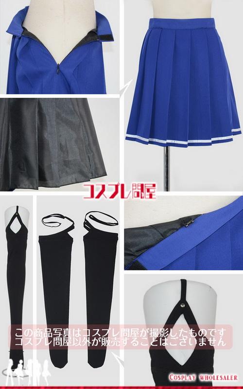 Fate/Grand Order(フェイトグランドオーダー・FGO・Fate go) 謎のヒロインX(オルタ) 第一段階 靴下付き コスプレ衣装 フルオーダー [2932]