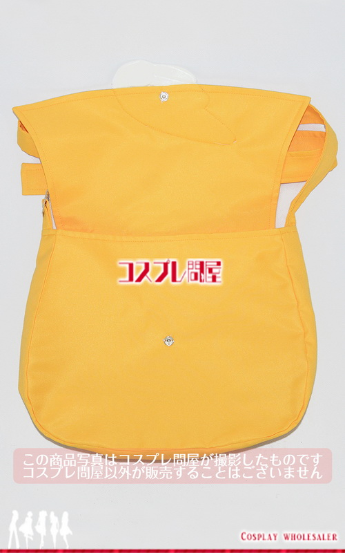 ぷよぷよフィーバー2 シグ 鞄のみ コスプレ衣装 フルオーダー [2957]