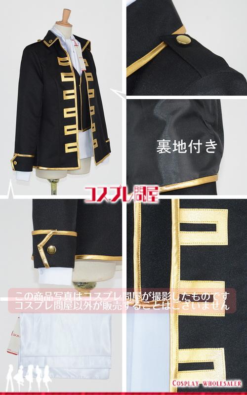 銀魂 真選組 隊長服 アニメカラー コスプレ衣装 フルオーダー [2917]