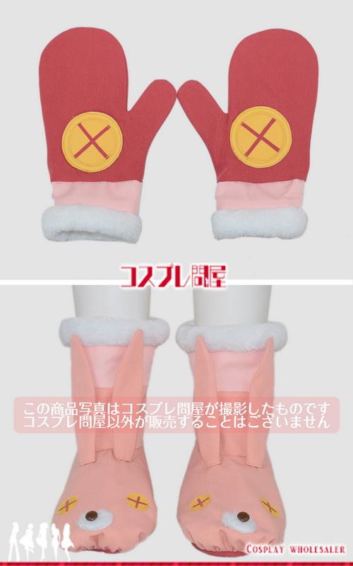プリンセスコネクト!Re:Dive(プリコネR) ミミ 手袋&ブーツカバーのみ コスプレ衣装 フルオーダー [2916] 🅿