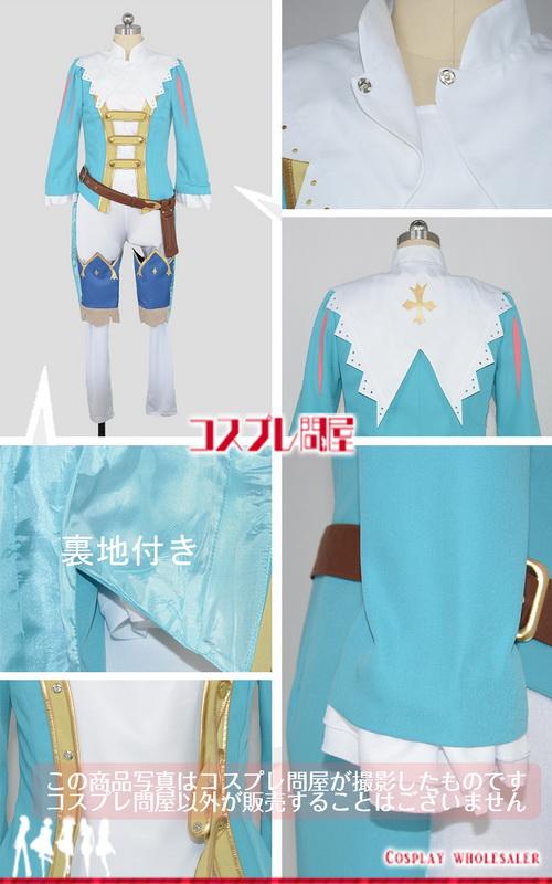 Fate/Grand Order(フェイトグランドオーダー・FGO・Fate go) シュヴァリエ・デオン 第一段階 コスプレ衣装 フルオーダー [1852]
