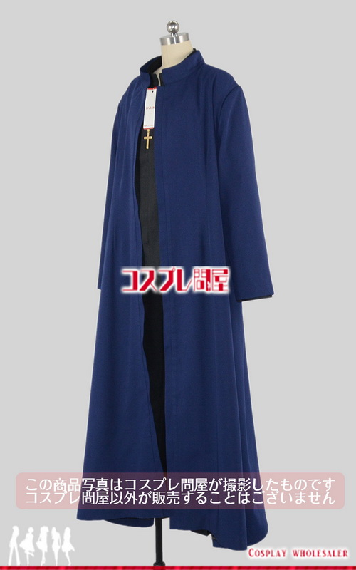 Fate/stay night(フェイトステイナイト) 言峰綺礼 コスプレ衣装 フルオーダー [3153]