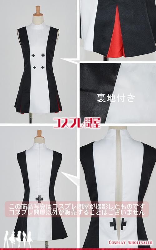 ゲーム部プロジェクト 桜樹みりあ コスプレ衣装 フルオーダー [2889]