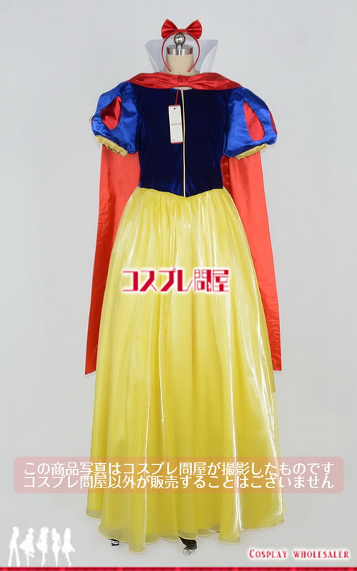 ディズニー 白雪姫 ドレス パニエ付き コスプレ衣装 フルオーダー [3104]