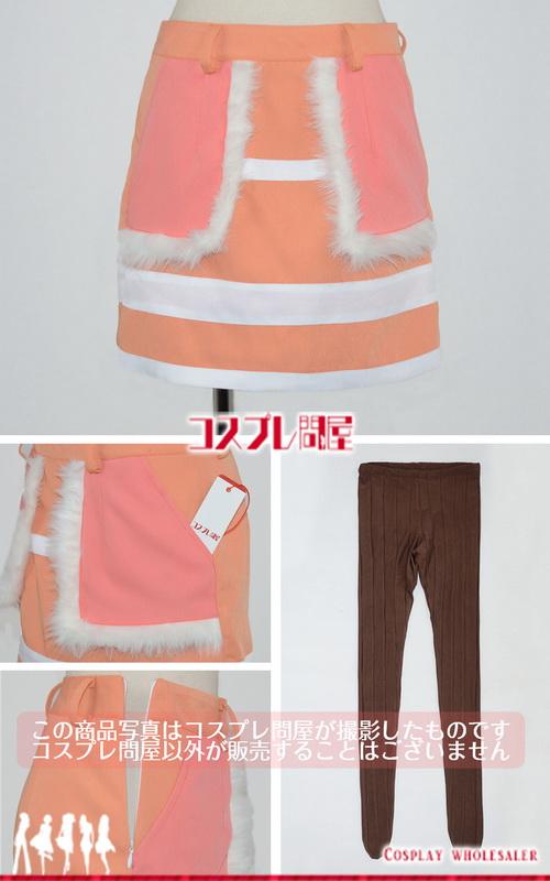ルーンファクトリー3 トゥーナ タイツ付き コスプレ衣装 フルオーダー [3067]