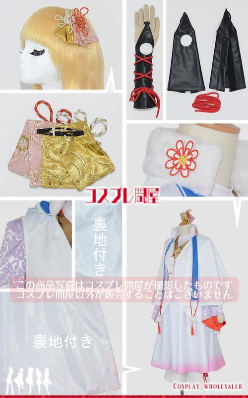 刀剣乱舞(とうらぶ) 今剣 ミュージカル つはものどもがゆめのあと レプリカ衣装 フルオーダー [3023]