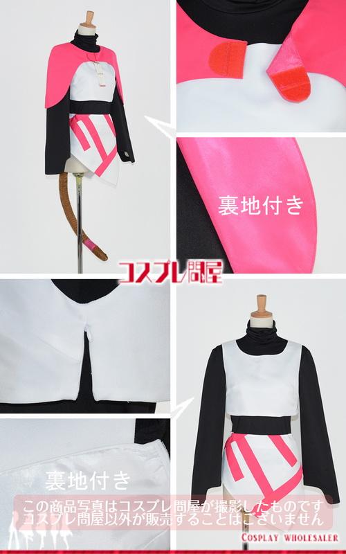 ファイナルファンタジーIX ミコト ブーツカバー付き コスプレ衣装 フルオーダー [2908]