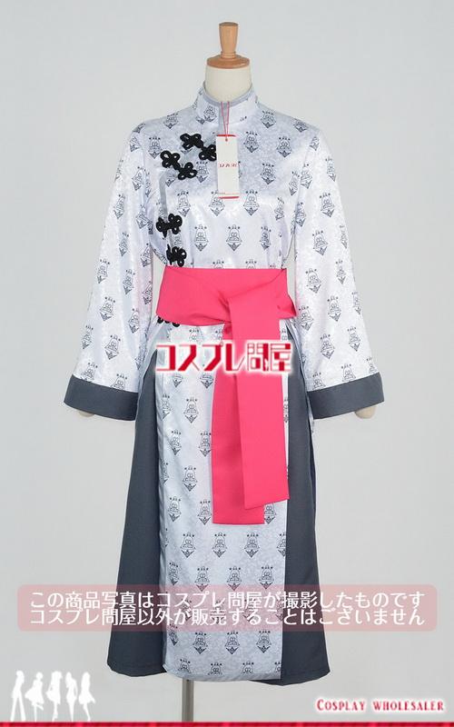 Fate/Grand Order(フェイトグランドオーダー・FGO・Fate go) シャルル=アンリ・サンソン 英霊旅装 コスプレ衣装 フルオーダー [2852]