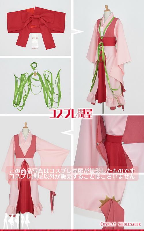 式姫project 天照 花見衣装 髪飾り付き コスプレ衣装 フルオーダー [2829]