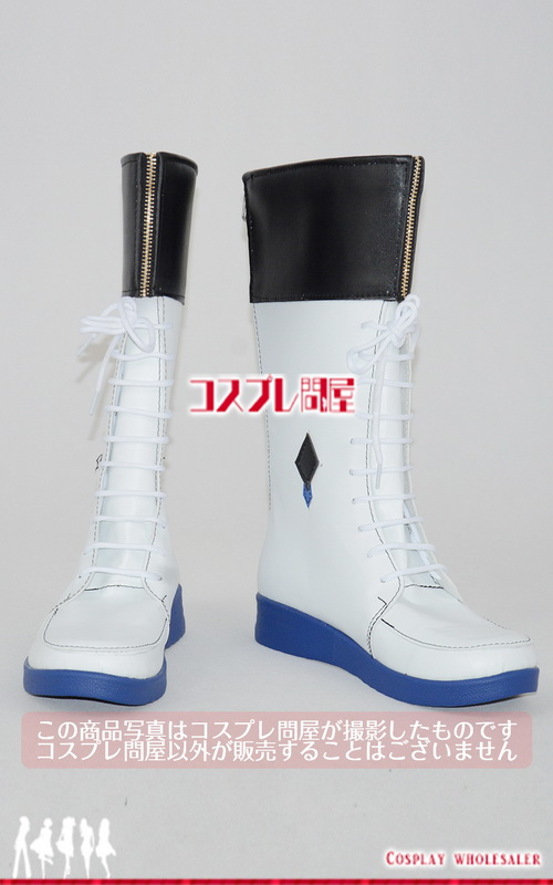 #コンパス 戦闘摂理解析システム アダム=ユーリエフ カラーバリエーション1 ブーツのみ コスプレ衣装 フルオーダー [3179]