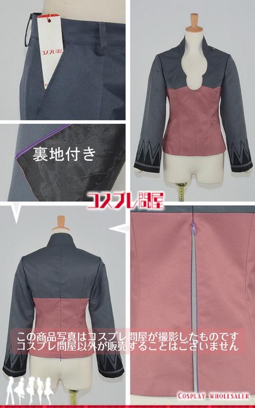 Fate/EXTELLA(フェイト/エクステラ) アルキメデス コスプレ衣装 フルオーダー [3170]