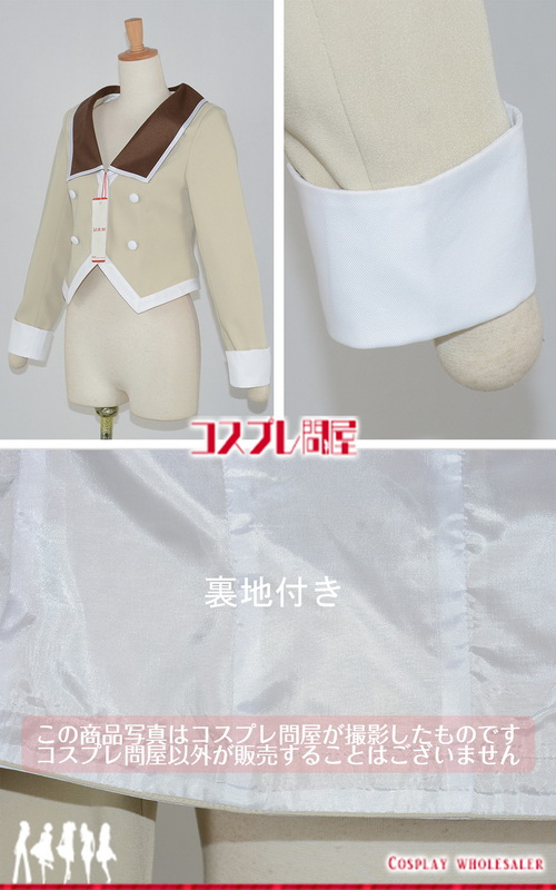 ぷよぷよ!!クエスト(ぷよクエ) フローレ ジャケットのみ コスプレ衣装 フルオーダー [3173]