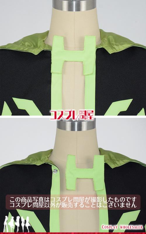 遊☆戯☆王VRAINS(遊戯王) サイバース・ウィキッド マントのみ コスプレ衣装 フルオーダー [3191]