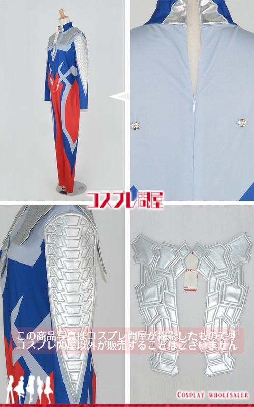 ウルトラマンゼロ 全身スーツ コスプレ衣装 フルオーダー [3114]