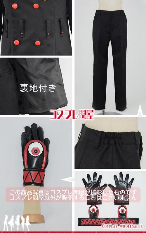 #コンパス 戦闘摂理解析システム 桜華忠臣 カラーバリエーション1 手袋付き コスプレ衣装 フルオーダー [3128]