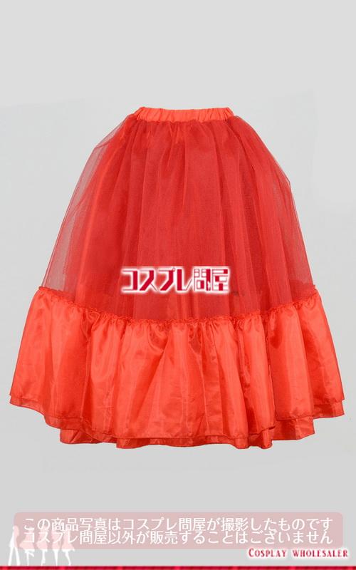 東京ディズニーランド(TDL) ディズニー・クリスマス・ストーリーズ 美女と野獣 女性ダンサー パニエのみ レプリカ衣装 フルオーダー [1786] 🅿
