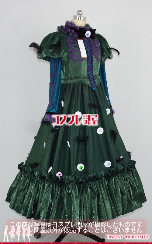 """東京ディズニーランド(TDL) スプーキー""""Boo!""""パレード2018 女性ダンサー カラス パニエ付き レプリカ衣装 フルオーダー [3241] 🅿"""