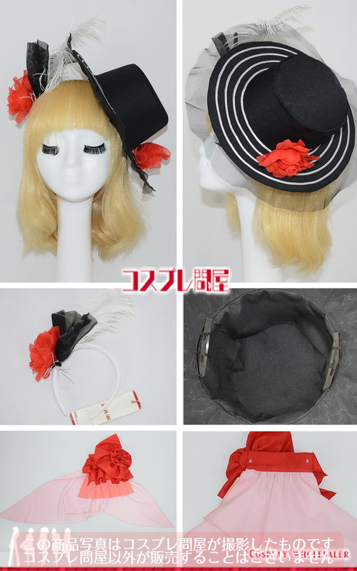 VOCALOID(ボーカロイド・ボカロ) 巡音ルカ アイヴィームーラン 帽子付き (初音ミク -Project DIVA- X) コスプレ衣装 フルオーダー [3237]