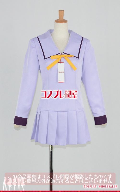 フルーツバスケット(フルバ・フルバス) 草摩杞紗 コスプレ衣装 フルオーダー [3377]