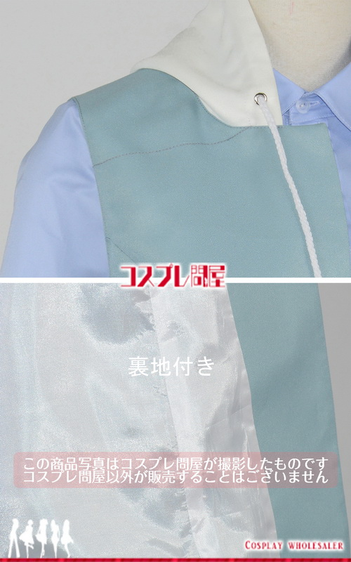 アイドリッシュセブン(IDOLiSH7・アイナナ) 逢坂壮五 11話 番組衣装 コスプレ衣装 フルオーダー [3175]