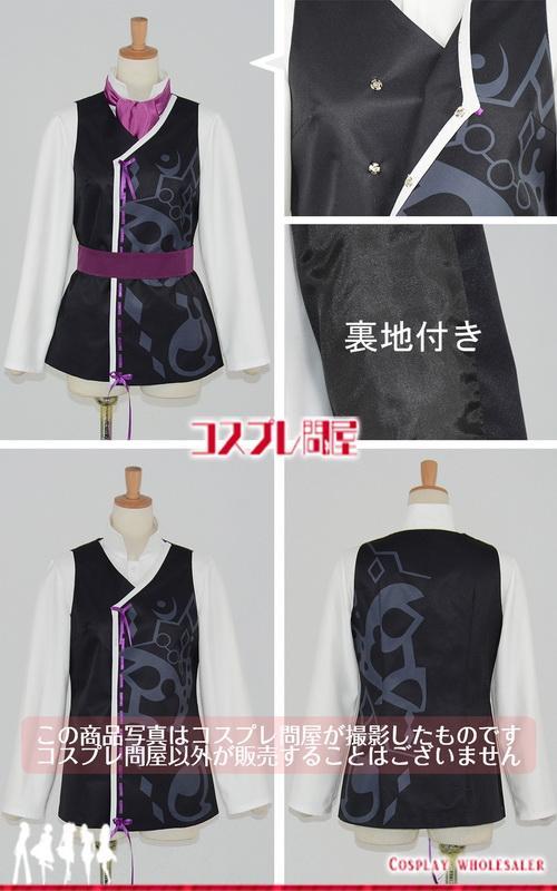 テイルズ オブ ヴェスペリア レイヴン 10th Anniversary Party 公式礼装 レッグーカバー付き コスプレ衣装 フルオーダー [3117]