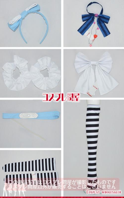 白と黒のアリス 主人公(白サイド) 靴下付き コスプレ衣装 フルオーダー [3363]