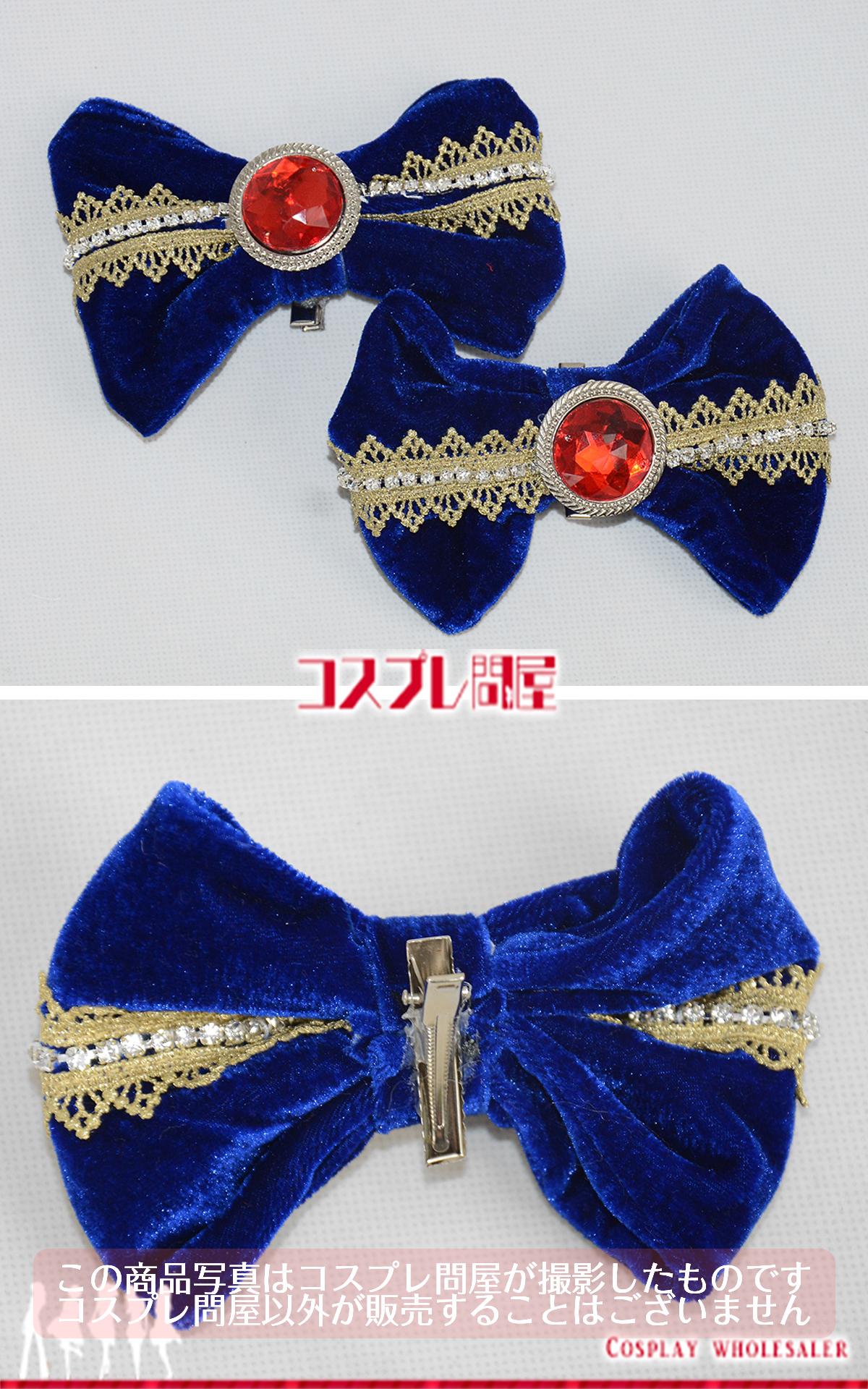 東京ディズニーシー(TDS) イッツ・クリスマスタイム! クラリス 靴リボンのみ レプリカ衣装 フルオーダー [3387]