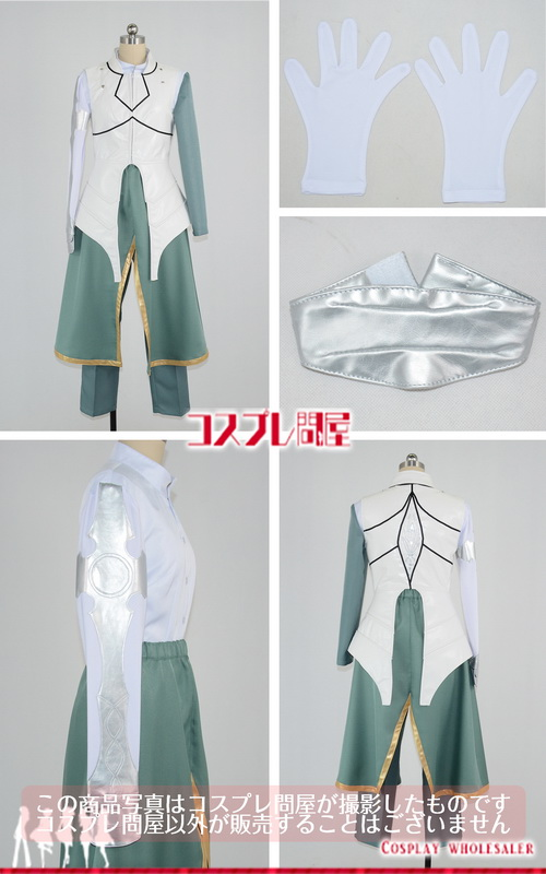 Fate/Grand Order(フェイトグランドオーダー・FGO) ベディヴィエール 第三段階 手袋付き コスプレ衣装 フルオーダー [3155]