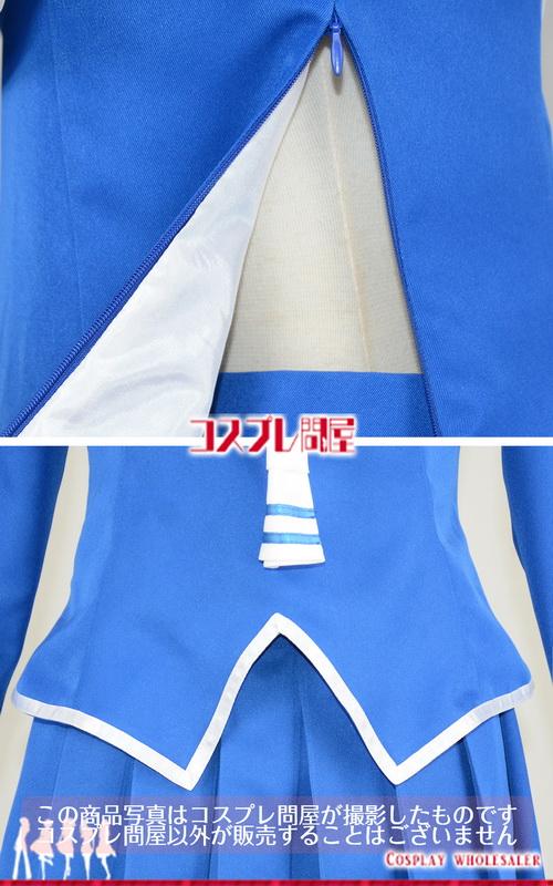 フルーツバスケット(フルバ・フルバス) 本田透(とーる) 制服 コスプレ衣装 フルオーダー [3268]