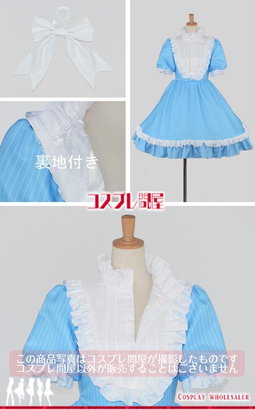 Fate/EXTRA(フェイトエクストラ) ありす パニエ付き コスプレ衣装 フルオーダー [1802A]