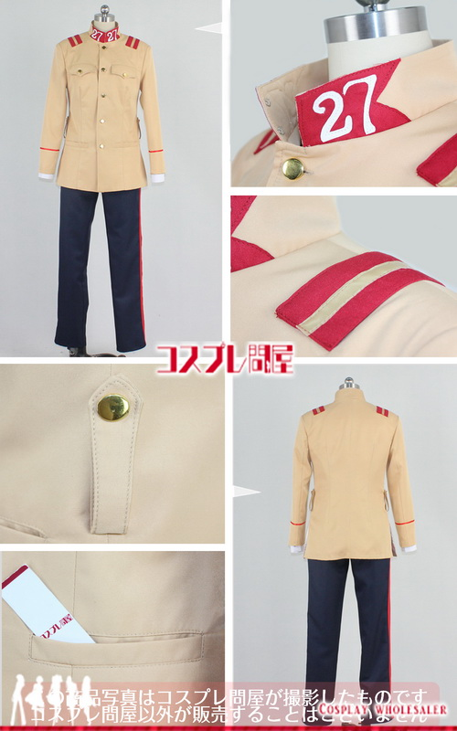 ゴールデンカムイ 鯉登少尉(こいとしょうい) 軍服 修正版 コスプレ衣装 フルオーダー [2716A]